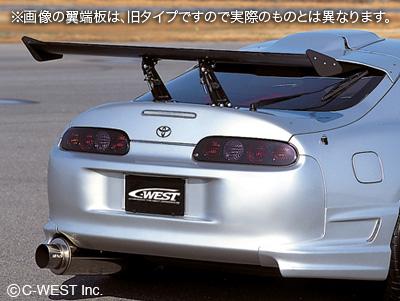 GT-WING I JZA80専用(穴開け取付)