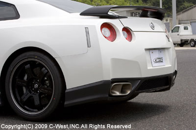 GT-R R35 リアアンダーフィン
