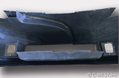 Z33 フェアレディZ フロントエアインレットダクト