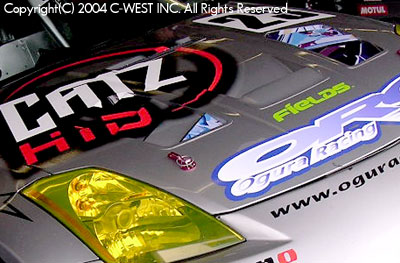 Z33 フェアレディZ スーパーエアロボンネット