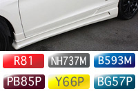 ZF1 CR-Z サイドステップ 塗装済み ABS製