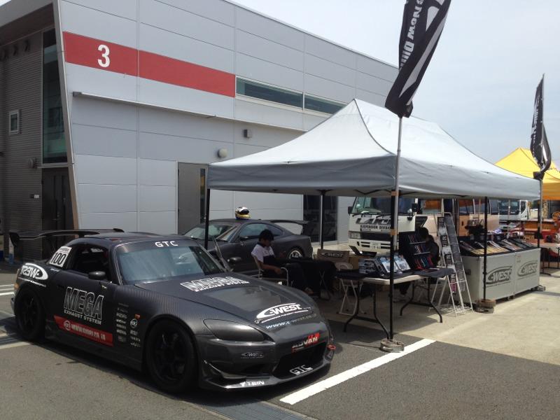 BLOG C WEST USA NAPAC(Nippon Auto Parts Aftermarket