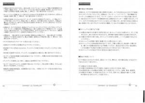 TPMS1 (3)