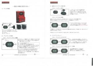TPMS1 (4)