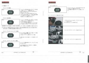 TPMS1 (6)