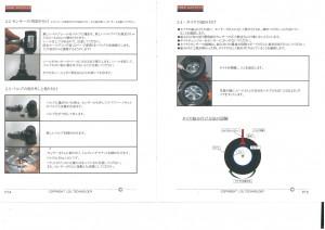 TPMS1 (8)