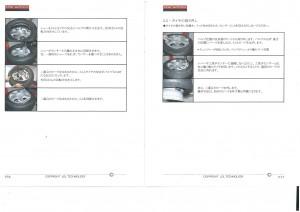 TPMS1 (9)
