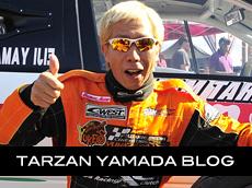 ラーマン山田ブログ